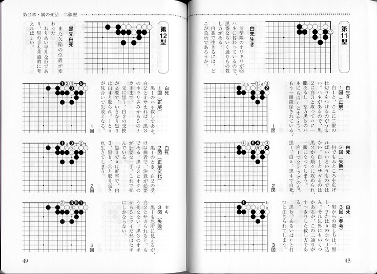 Cho U - Sample - pages 48 and 49-50%.jpg